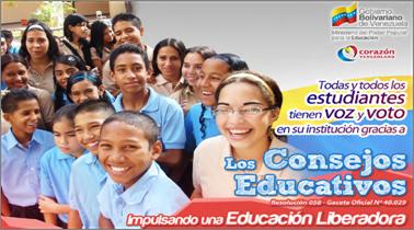 Resolucion Ministerial numero: 058, de los Consejos Educativos